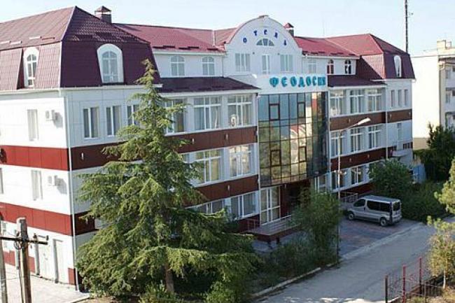 Крым гостиница Феодосия